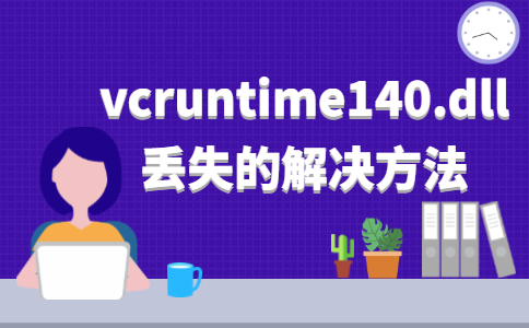 vcruntime140